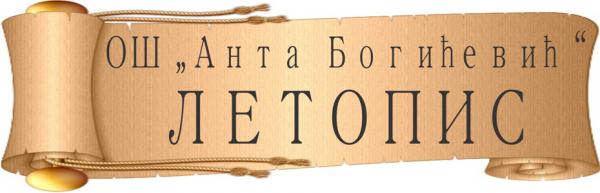 Letopis