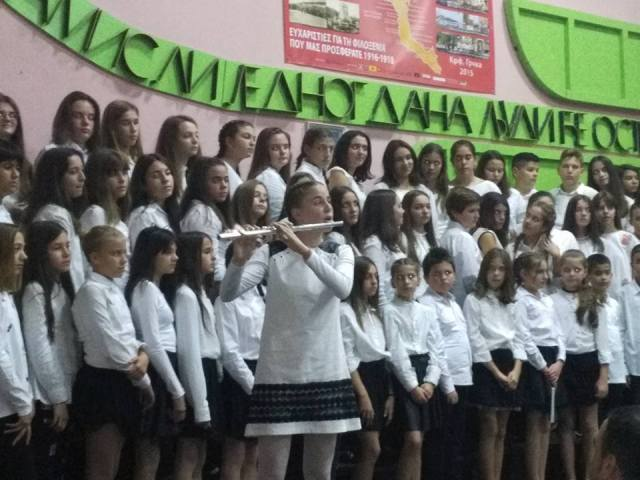 Martina flauta.2