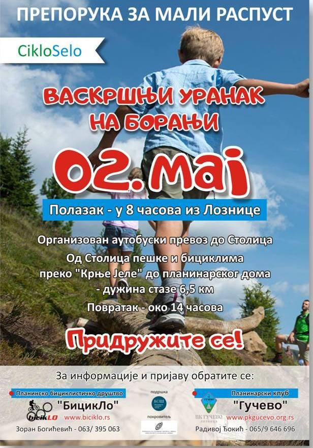 Plakat Uranak 02 maj