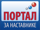 Baner_Portal_za_sajt