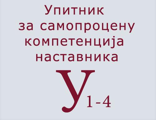 banner-upitnik