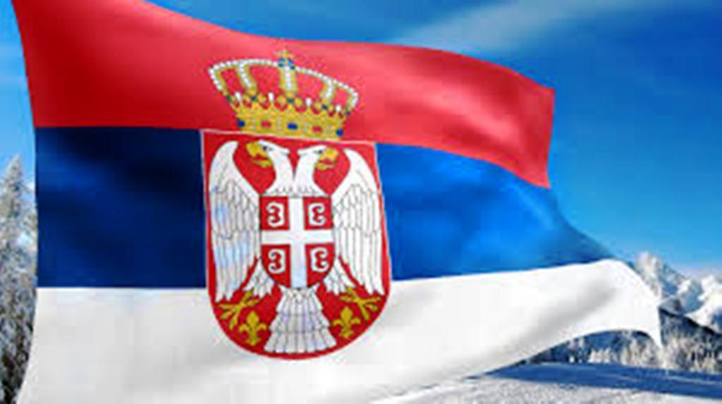 dan državnosti)