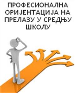 small_f60a32f9-d699-47a4-8c2d-6261a0029d58