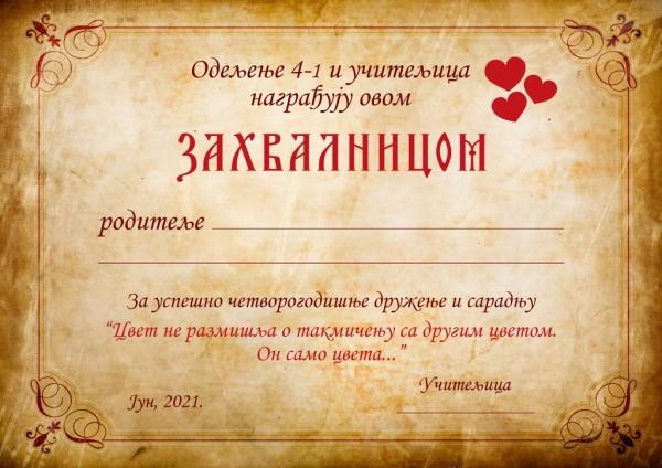 zahvalnica uciteljica srbijanka